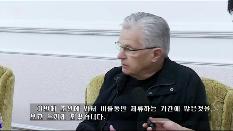 위대한 태양이 빛나는 조선 -조선민주주의인민공화국을 방문한 외국인들의 반향- 외 1건