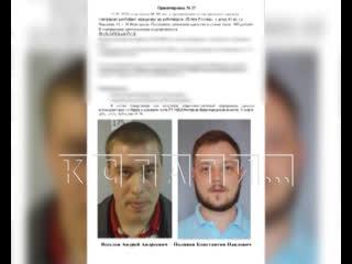 В ГУВД области прокомментировали полицейскую ошибку из-за которой невиновных людей объявили преступниками