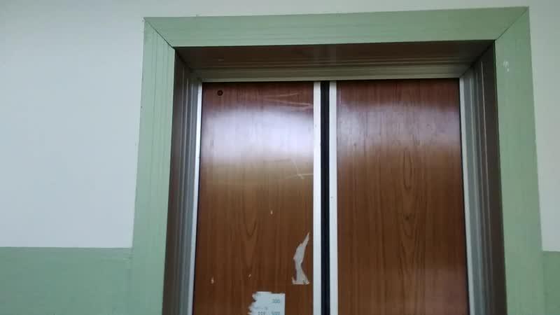 Электрический Лифт (Кмз 1991 Г. в Q=320kg 5.чел V=0.71ms Г, Сергеев Посад Россия