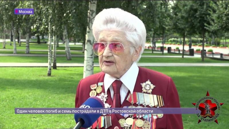 23 августа День Памяти и Скорби в Александровском саду
