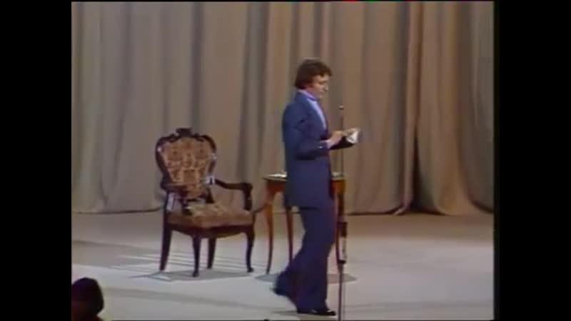 Андрей Миронов Редкие записи СССР 1978 1991 год