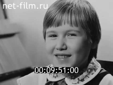 1985г Художественная школа интернат г Йошкар Ола А Я Эшпай