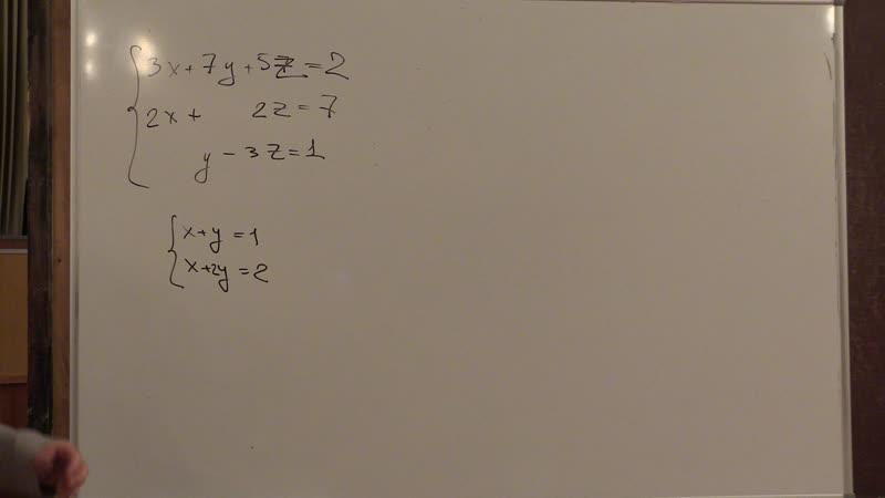 II 1 Матрицы Решение системы линейных уравнений Введение