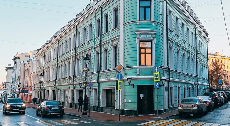 Дом Булошникова, Большая Никитская