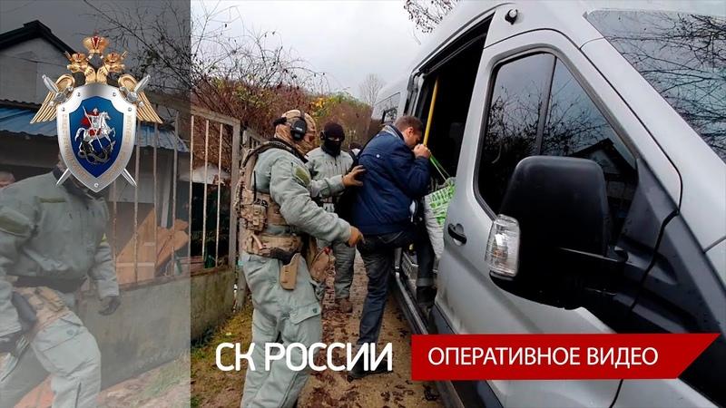 СКР предъявлено обвинение задержанным по уголовному делу о совершении ряда особо тяжких преступлений