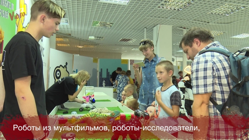 Выставка роботов В Петрозаводске
