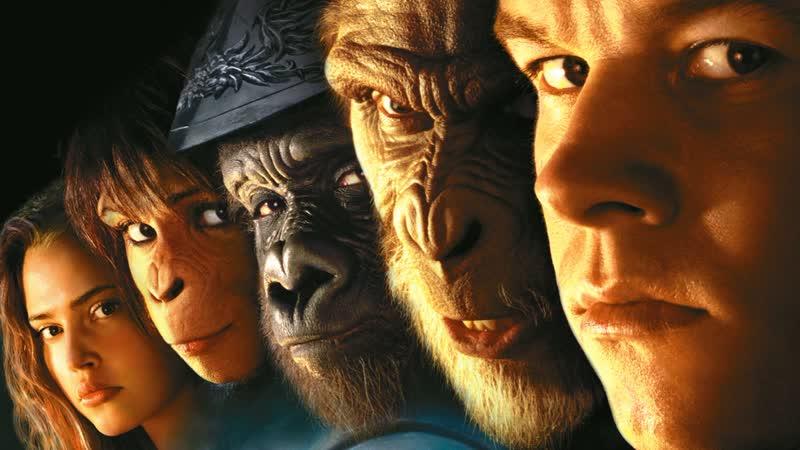 Чтение книги Буль Пьера Планета обезьян Часть 3