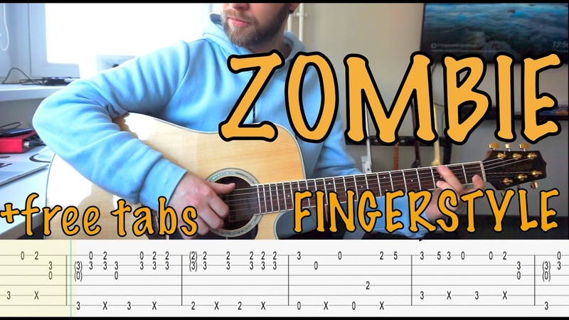 Zombie Cranberries Fingerstyle free tabs