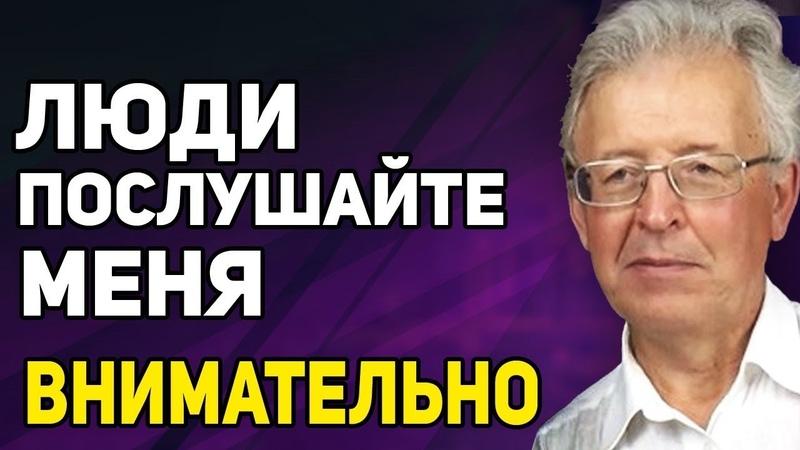 ОНИ ЗАДУМАЛИ СТРАШНЫЙ ПЛАН - Валентин Катасонов!