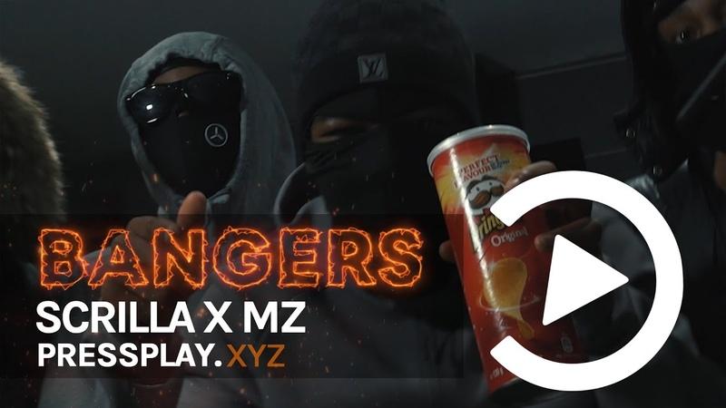 O45 Scrilla X Mz Pringles Music Video Pressplay