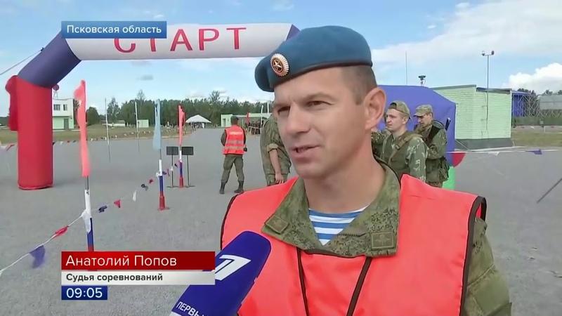 В Псковской области силу и ловкость на этапе Армейских игр демонстрировали десантники