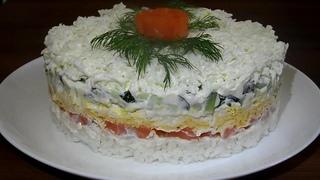 Этот слоёный салат с форелью обязан быть на праздничном столе.
