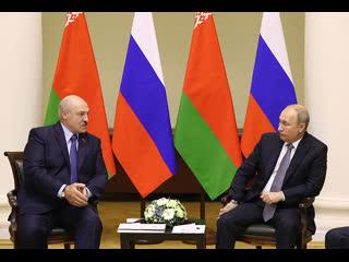 Переговоры Президента  Белоруссии Александра  Лукашенко с Президентом России Владимиром Путиным