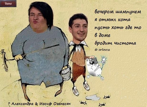Творческая о хомяках. 03.10.20