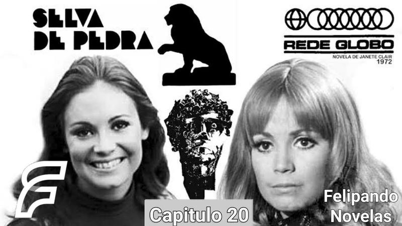 SELVA DE PEDRA - CAPITULO 20 [FELIPANDO NOVELAS] (REDE GLOBO 1972)