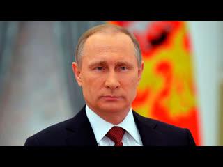 Вручение Госнаград и церемония подъема государственного флага России