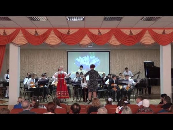Рассыпала Маланья бобы Детский оркестр ДМШ 5 под управление Дамаскиной А Г