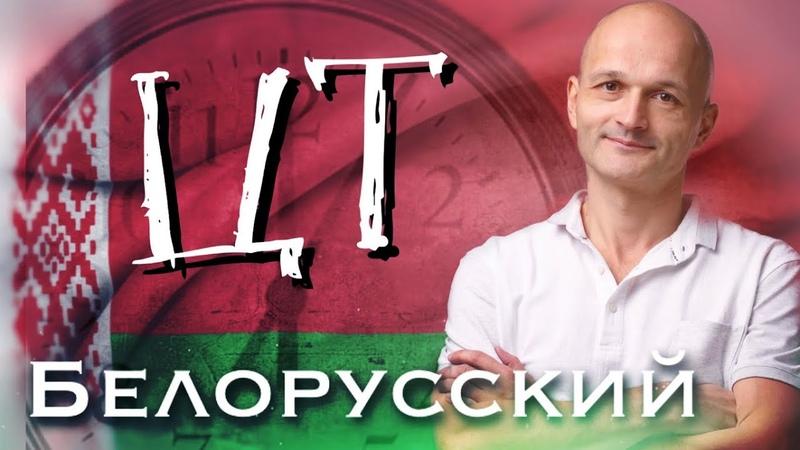 У тебя 6 минут на задачу. Белорусский ЦТ математика