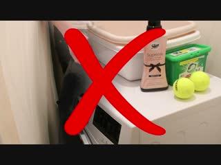 Я больше никогда не делаю этих ошибок во время пользования стиральной машиной!