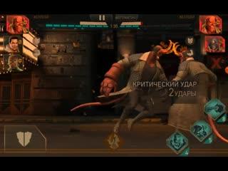 в бой идут одни старики, ещё большэ паркинсона,  компъ1990х2010х. injustice 2 mobile, Relic run, Lara croft, лара крофт, hellboy