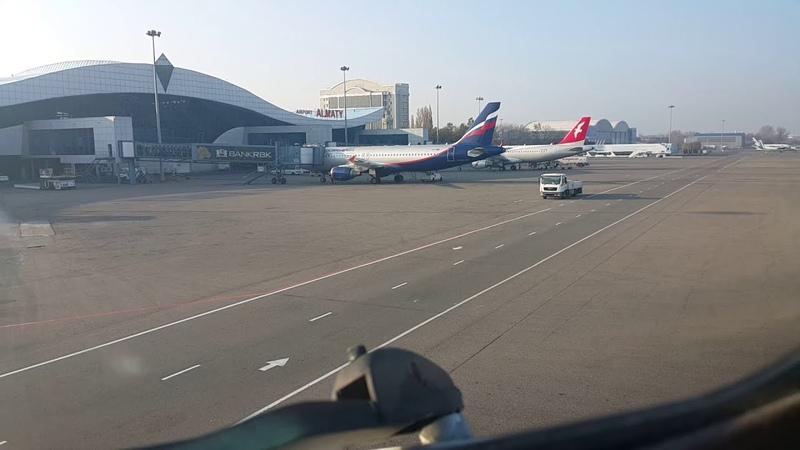 Алматы посадка Боинг 767 и руление до гейта Landing in Almaty with taxi till gate 4 on Boeing 767