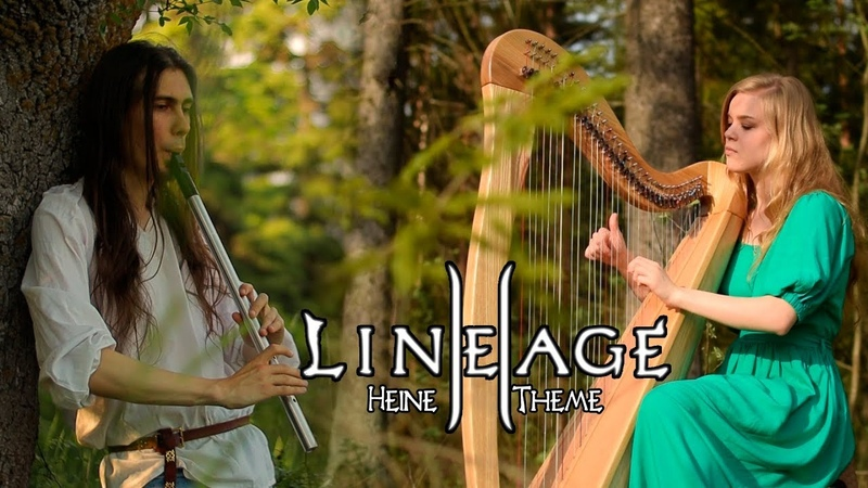 Lineage 2 - Heine (Lovers Reunited) - Cover by Dryante Acarianelle