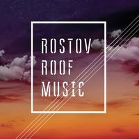 Логотип ROSTOV ROOF MUSIC 2018