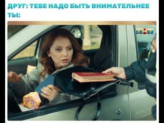 """Марафон """"САШАТАНЯ"""" сегодня с 12:00 на ТНТ"""