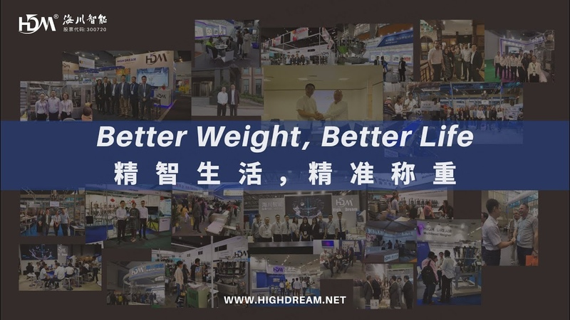 High Dream Live Stream Multihead weigher Check weigher Metal detector Loss in weight feeder