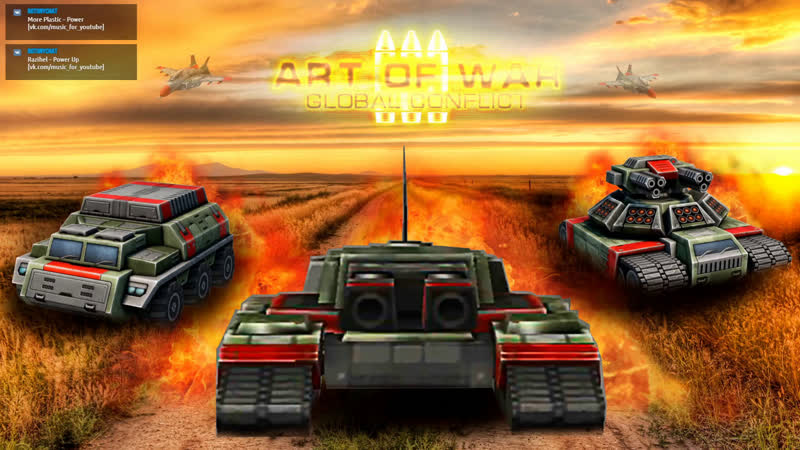 СТРИМ ART OF WAR 3 Global Conflict