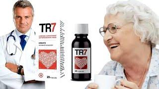 ◆►TR7 давление в норме с первого применения и навсегда Украина YouTube