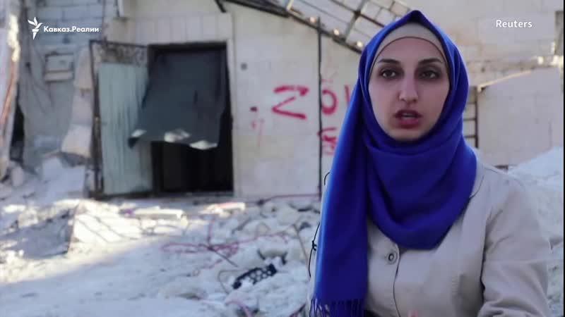 Сирийская журналистка Якин Эта награда вернула мне надежду