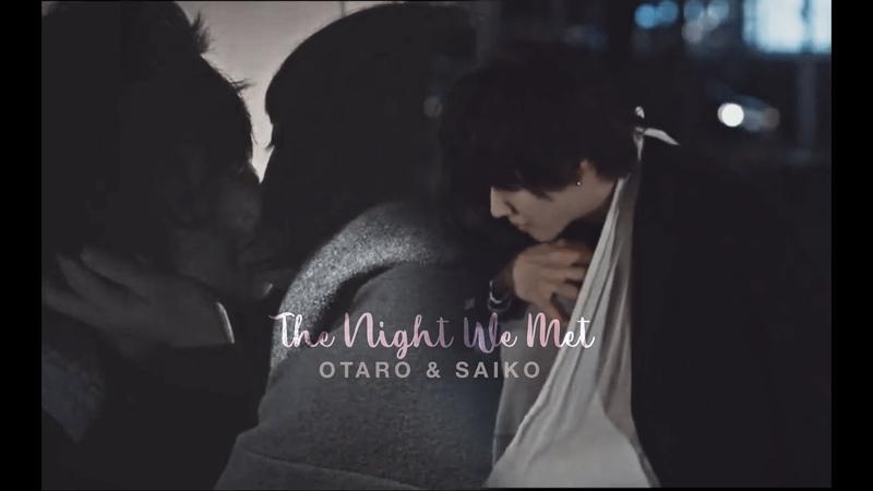 Otaro Saiko The Night We Met