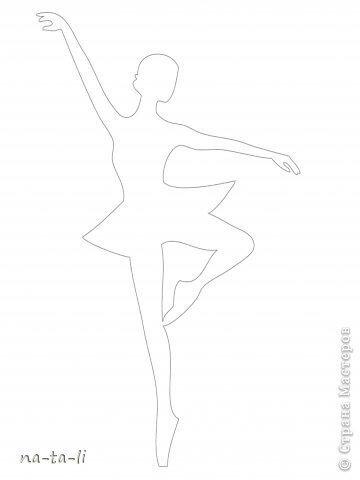 Снежинки-балеринки Распечатайте шаблон, сложите лист бумаги пополам и вырежьте фигурку балерины. Из листа А4 вырежьте квадрат, трижды сложите его по диагонали, скруглите край. Сделайте вырезы со