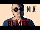 Ni K Bumer by ProJecT B16 2018