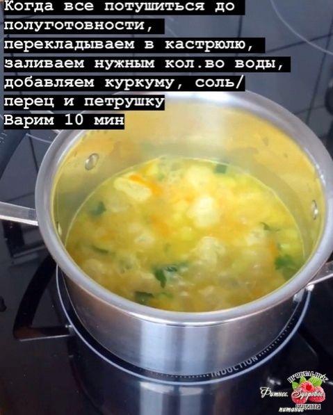 Суп c фpикaдeлькaми