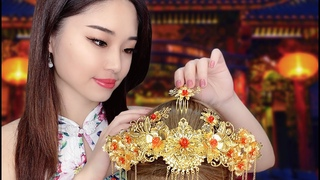 [ASMR] Traditional Chinese Hair Styling