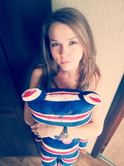 Victoria Redko