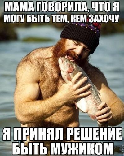 Лев Нетолстой