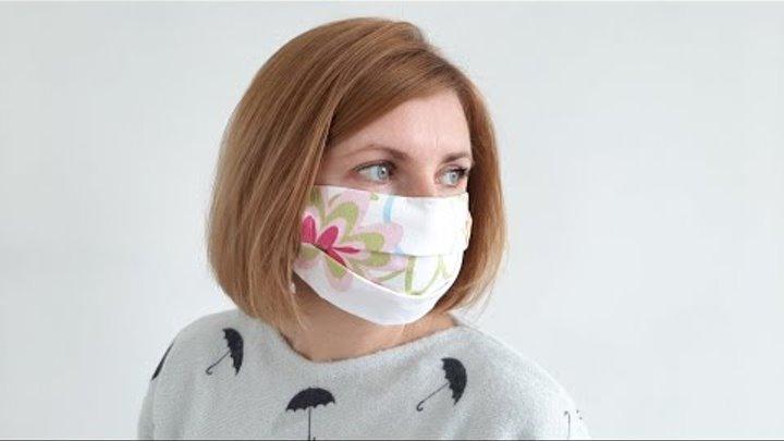 Многоразовая защитная МАСКА для лица. Как сшить маску без швейной машинки?