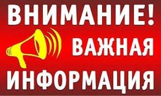 Петровская районная больница перешла на особый режим работы