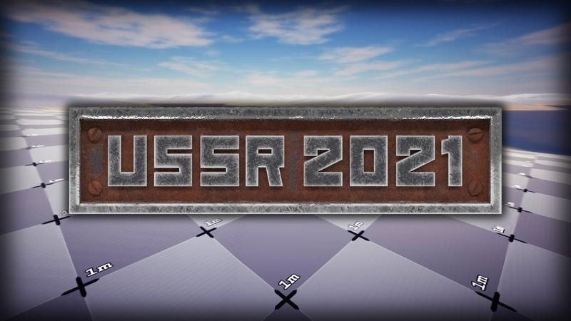 СССР 2021 — Процедурный ландшафт. (Альфа версия 0.27)