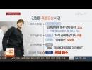 가수 김현중 씨와 전 여자친구가 폭행 유산' 사건으로 법정 싸움을 벌였죠 먼저 어떤 사건인지와 그동안 진행과정을 간단하게 설명해주세요