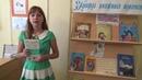 О книге И Богатыревой Луноликой матери девы