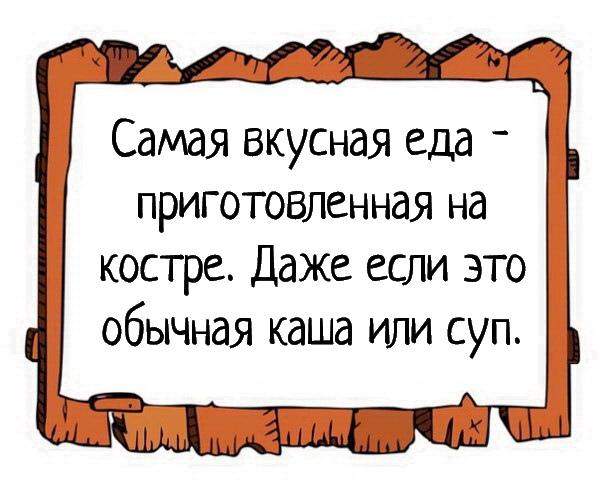Zабор Ростов-на-Дону