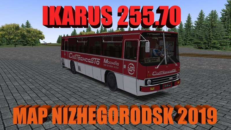 OMSI 2 BUS COMPANY SIMULATOR Map Nizhegorodsk 2019 Line 103 Bus Ikarus 255 70