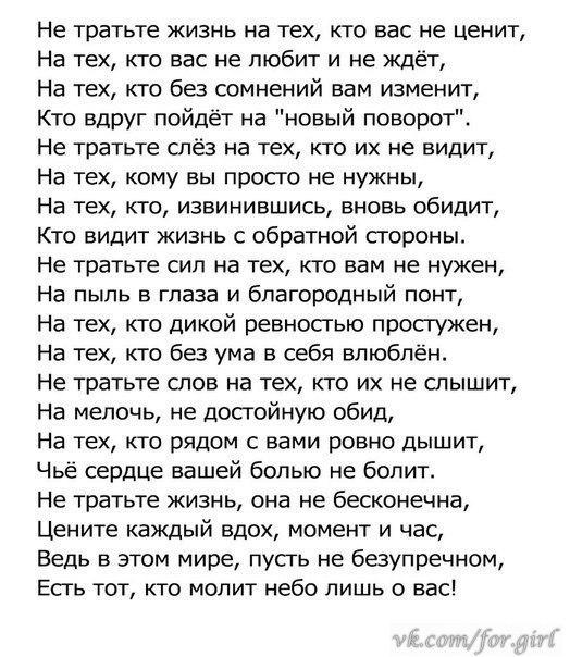 Вика Масленкова | Одесса