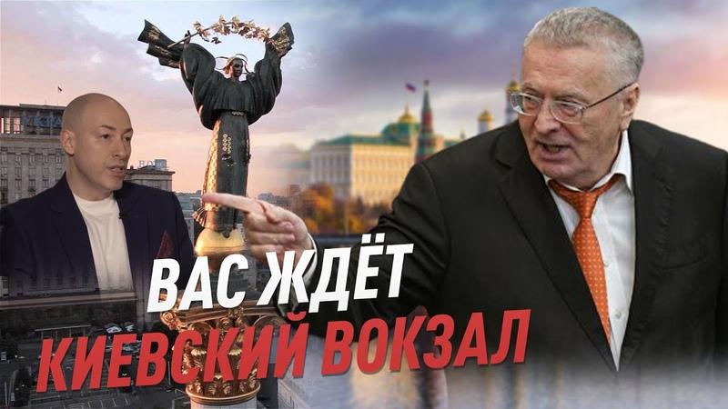 Сенсационное интервью Жириновского Гордону, которое запретили на Украине Эксклюзив