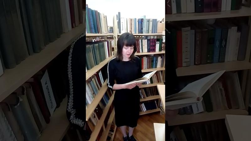 Библиотекари читают Пушкина Мой Талисман