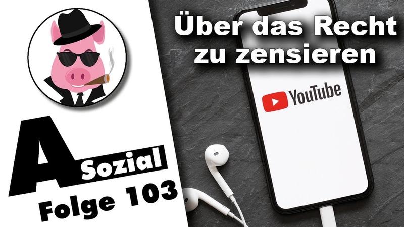 Freiheit heißt: Youtube darf löschen und sperren tamm 103